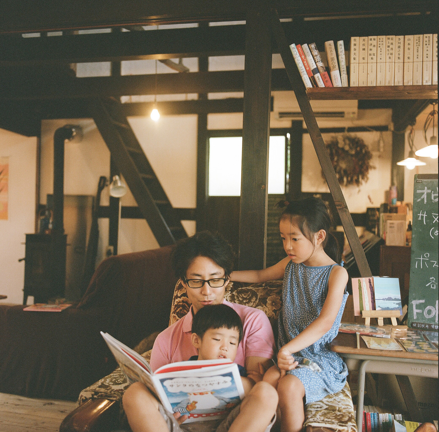 男木島図書館 西川家